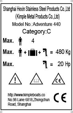 Adventure 440 CE skilt